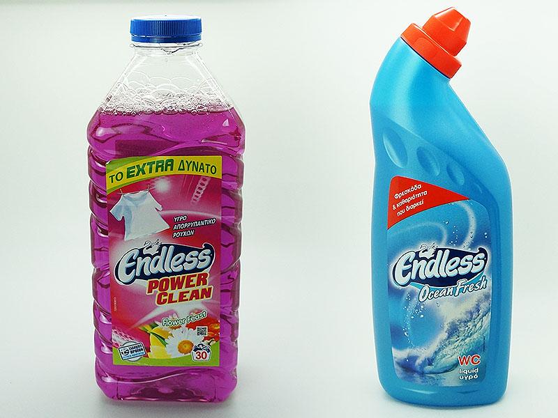 Συστήματα καθαρισμού